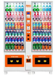 Afenのタバコの自動販売機