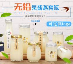 Bottiglia di vetro del nido del miele del cilindro 60ml 2oz del vaso dell'ostruzione dell'uccello di vetro del vaso