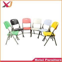 Сад пластиковый стул для проведения свадеб и вне помещений для проведения встреч и/отель/Ресторан