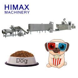 إنتاج تغذية الحيوانات الأليفة الجافة عالية السعة بشكل تلقائي بالكامل ماكينة صناعة الخطوط ذات السعر المنخفض