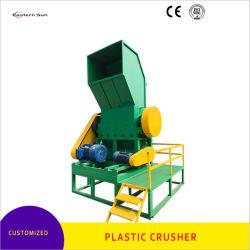 Commerce de gros en PEHD/PP/PET/PS/concasseur ABS Meuleuse Meuleuse