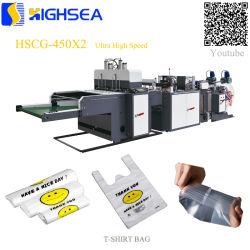Bom Preço de plástico de alta velocidade automática T-shirt saco com Wicket Recolher Bag fazendo a máquina Hscg-450X2