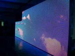 P20RGB для использования вне помещений дисплей со светодиодной подсветкой экрана (P20RGB)