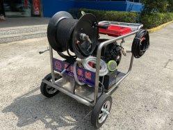 200kg水圧の管のツールの洗濯機の下水管のクリーニング機械産業高圧洗剤