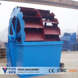La Chine la technologie de pointe de sable de machines à laver