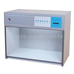 織物及びペーパー印刷企業(YL-3317)のためのカラー査定のキャビネット