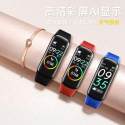 スマートな腕時計の電話を監察する毎日の作業