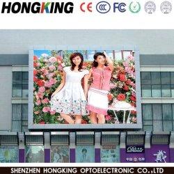 P10 высокое качество полноцветный светодиодный экран с электронным управлением наружной рекламы