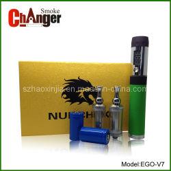 すばらしく可変的な電圧3.0 - 6.0Vの出力3W-15W自我V7