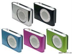 Reproductor de MP3, mini reproductor de MP3, DIGITAL MP3 (X-415)