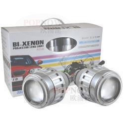 G5 HID BiXenon 프로젝터 렌즈 라이트(BIXENON Bi-Xenon)