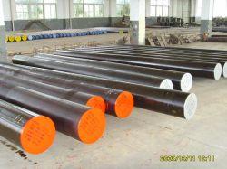 مقصف دائري مشكل من الفولاذ الساخن (17CrNiMo6)