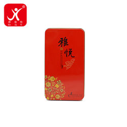 As caixas de metal de embalagem 0,23 mm de espessura do Natal de luxo para armazenamento de flor de sabão Caixa de oferta