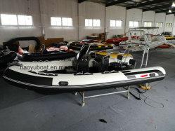 Лодка Haoyu ребра530 рыболовного судна 17.4футов надувные лодки Sport лодки с рыбой а также кабины