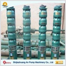 電気高圧ディープウェル防水掘削孔灌漑ウォーターポンプ