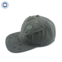 Animal forme chapeau plat personnalisé Baseball Cap Sun Hat Hip Hop Capuchon Capuchon Capuchon de l'activité de plein air cadeau promotionnel PAC PAC PAC PAC Rap Pop