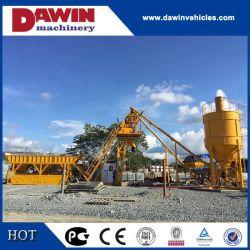 25, 40, 50, 75m3/시 모듈식 이동식 콘크리트 혼합 공장(기초 없음
