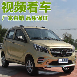 Nueva Energía automóvil vehículo eléctrico de 4 ruedas