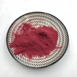 إمداد تموين [هيغقوليتي] [مثل] مسحوق أحمر [كس] 493-52-7