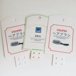 PP/PET/PVCプラスチックOEMの印刷企業の札のラベルのステッカー