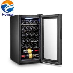Наиболее востребованных 93L нержавеющая сталь вина охладитель и охладитель вина высокого качества