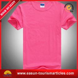 音によって作動するカスタムLEDのTシャツ