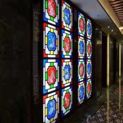 3mm, 4mm, 5nm, 6mm China Nuevo diseño de vidrieras decorativas para vidrios de puertas y ventanas