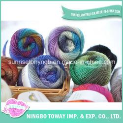 安い良い Roving Merino Crochet のウールの編む