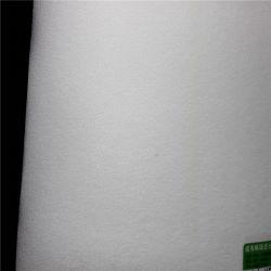 47gramos de tejido de poliéster papel impregnado Nonwoven Cola Fusible entretela bordados