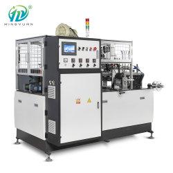 Полностью автоматическая машина для изготовления бумаги мощность воздушной кермы рассчитывается наружное кольцо подшипника