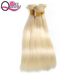 مصنع الجملة السعر تجعد أفروكي كيركي العصرية البرازيلية الرخيصة بوب بلوند أومبر مضفر الشعر البشري لاس Wigs مع الأعلى الجودة