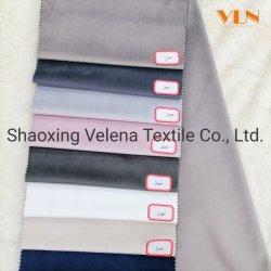 2021 Ready Goods Holland Velvet tintura originale per Sofas e. Telone tappezzeria Home tessuti tessuti mobili