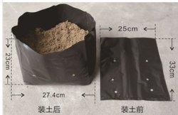 Schwarze Plastikpflanzenpflanzenschule-Polybeutel, Plastiktasche, nicht gesponnener natürlicher Beutel-Gewebe Eco Beutel