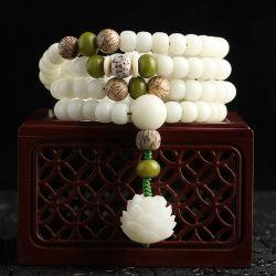 Boedha parelt Armband, Gelukkige Halsband, de Halsband van de Godsdienst Namo, de Gelukkige Parels van Boedha, Gelukkige Armband, Magisch Instrument, #100