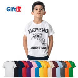 卸し売り赤ん坊の衣服の家族女の子あなたのロゴの服装のワイシャツはおかしい プリント T シャツ T シャツ 100% コットンボーイ子供キッズベビーウェア 赤ちゃん用衣類