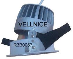 مصباح غائر LED منخفض في الجدار بقدرة 15 واط (R3B0057)