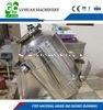 향상된 PTFE 믹서, PTFE 먼지를 위한 플라스틱 정체되는 믹서 80-97% 유공성