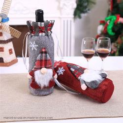 衣類の帽子の服のワイン・ボトルカバークリスマスのホーム装飾のギフト