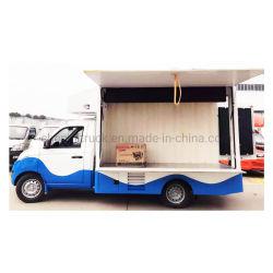 Foton 4*2 heißer Verkäufer Foton 4X2 mobiler Schnellimbiss-LKW für Verkauf