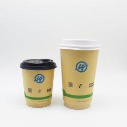 كوب شراب من ألياف الخيزران قابل لإعادة الاستخدام كوب قهوة بلاستيك مزدوج للسفر