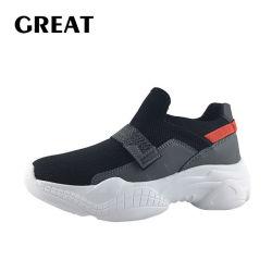 Greatshoe комфорт для взрослых обувь и спорта работает обувь, настроить любой марки Loafer повседневная обувь