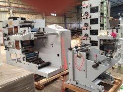 Machine d'impression flexographique (RY-320-2C)+IR Vernis UV