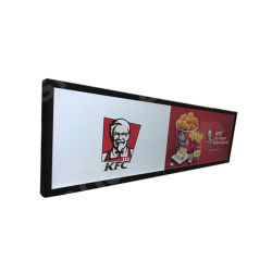 "Display Lcd Con Barra Allungata Da 28"" Con Schermi In Due Metà"