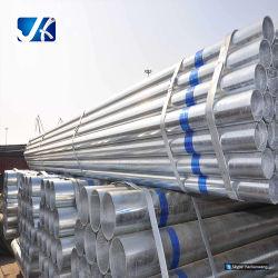 الأنابيب الفولاذية المستديرة/الأنابيب الملحومة ذات الكربون الساخن المنخفض الملحوم