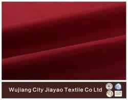 Оптовая торговля 100% нейлон из тафты 230t Shinning Ribstop 0,15*0,15 нейлоновой ткани для швейной фабрики