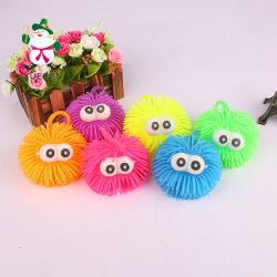 Смешные детей Puffer шарик (MQ-PFB1)