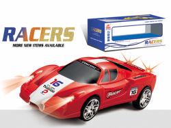 Enfants Enfants de voiture électrique cadeau Jouet voiture jouet Voiture de course (H6614009)