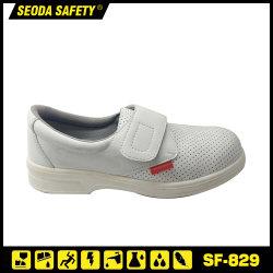 백색 정전기 방지 ESD 안전 일 단화 또는 시동 또는 신발