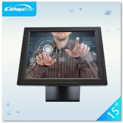 أفضل عرض شاشة LCD TFT LCD POS 4 Wire resistive من نوع VGA Square شاشة عرض تعمل باللمس بحجم 15 بوصة