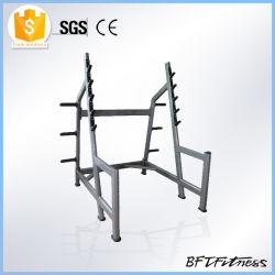 Cage d'alimentation, le Squat Rack, poids gratuit Salle de gym